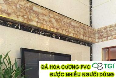 da-hoa-cuong-pvc-duoc-nhieu-nguoi-dung